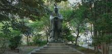 Confucius Statue, Yushima Shrine, Tokyo, Japan
