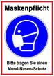 canvas print picture - ds81 DiskretionSchild - Gebotsschild, Gebotszeichen: Schild mit der Aufschrift Maskenpflicht. - Bitte tragen Sie einen Mund-Nasen-Schutz (MNS) Mundschutz, OP-Maske - Druckvorlage DIN A1 A2 A3 A4 g9390