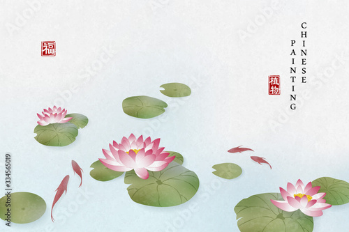 Fotografie, Obraz Chinese ink painting art background plant elegant flower water lily and fish in the pond