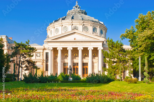 The Romanian Athenaeum - beautiful concert hall in Bucharest, Romania and a symb Wallpaper Mural