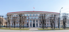 Governmental Building Exterior Of The Cabinet Of Ministers And State Chancellery In Riga, Latvia