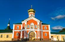 Gateway Church Of St. Philip A...