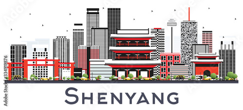Fotografia, Obraz Shenyang China City Skyline with Gray Buildings Isolated on White