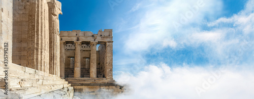 The entrance to Acropolis (Propylaea) with columns, Athens, Greece, panoramic mo Canvas Print