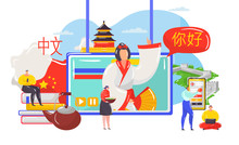 Learning Chinese Language Vector Illustration. Cartoon Flat Tiny Student People Learn Chinese Online, School Character Using Computer Video App For Training. Distance Education Isolated On White