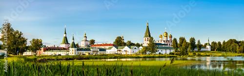 Obraz The Iversky monastery in Valdai - Novgorod Oblast, Russia - fototapety do salonu