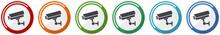 Cctv Camera Icon Set, Flat Des...