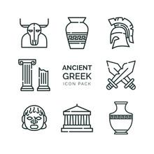 Spartan Vector Template