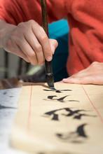 Woman Painting Chinese Symbols