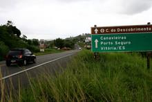 Federal Highway BR 101 In Itab...