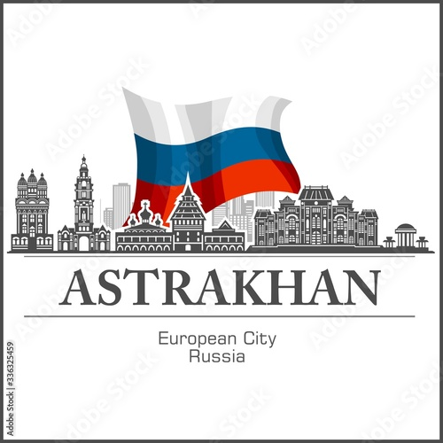 Photo Astrakhan - Russian City skyline black and white silhouette