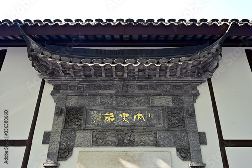 Features of Chinese classical garden architecture Canvas Print