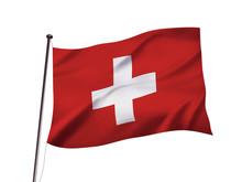 スイスの国旗イメージ...