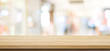canvas print picture - Wood table background and blur background, Empty wooden counter, shelf surface over blur bokeh background, Wood table top for retail shop, store food, product display backdrop, banner, template