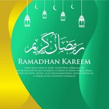 Ramadan Kareem, Ramadan Kareem Background, Illustration With Lanterns, Vector Illustration, Ramadan 2020, Elegant Ramadan Kareem Decorative Festival Card, Ramadan Kareem Vector Illustration.