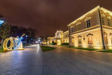 Panoramic Night View Of The Fa...