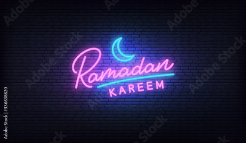 Photo Ramadan Kareem neon