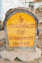 Sri Ranganath Charriot Milestone In A Road