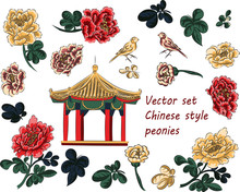 A Set Of Vector Elements In Chinese Style. Traditional Gazebo, Red, Yellow And Pink Peonies, Canary Birds, Peony Leaves.