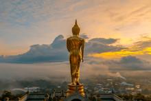 Nan Province Wat Phrathat Khao...
