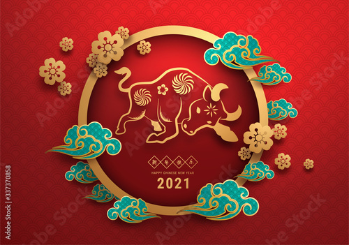 2021 Chinese New Year greeting card Zodiac sign with paper cut Fototapeta