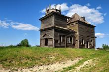 Ruined Afanasievskaya Church In Gidaevo, On The Porysh River In Russia