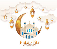 Gold And Blue Eid Al Fitr Card Design To Celebrate The Festival Of Breaking The Fast Marking The End Of The Holy Month Of Ramadan, Vector Illustration