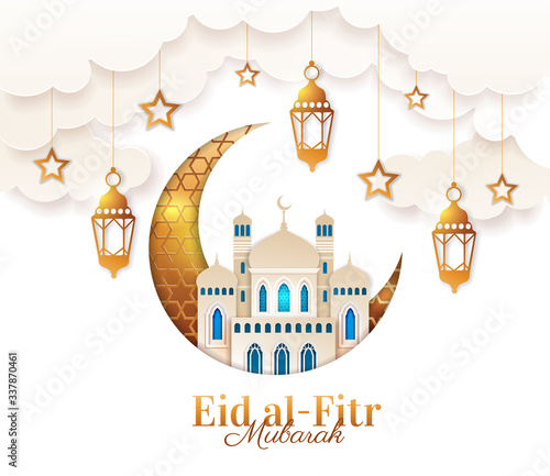 Gold and blue Eid al Fitr card design to celebrate the Festival of Breaking the Canvas Print