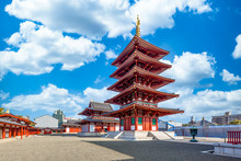 Shitennoji Is One Of The Oldest Buddhist Temple In Osaka, The Five Story Pagoda And Blue Sky Background At Shitennoji Temple, The Oldest Ancient Architecture Temple In Osaka, Japan.