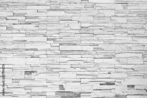 Valokuvatapetti Full Frame Shot Of Stone Wall