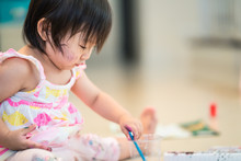 Asian Cute Baby Girl Intend To...