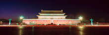 The Gate Of Heavenly Peace (Tiananmen) At Night In Beijing In Hebei Province, People's Republic Of China