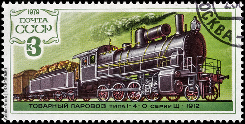Tela USSR - CIRCA 1979: A stamp printed in the USSR shows vintage Russian locomotive
