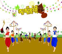 Khmer New Year Vector Cartoon Drawing