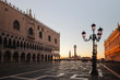 Italy, Venice, Piazza San Marco?and Doges Palace at dawn