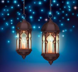 Ramadan Lanterns Night Composition