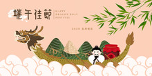 Happy Dragon Boat Festival Bac...