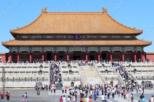 forbidden city beijing Canvas Print