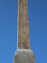 Ancient Egyptian Obelisk With ...