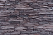 Old stone wall texture. Background copy space