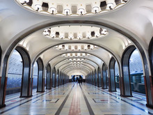Metro Station In Moscow A Beau...