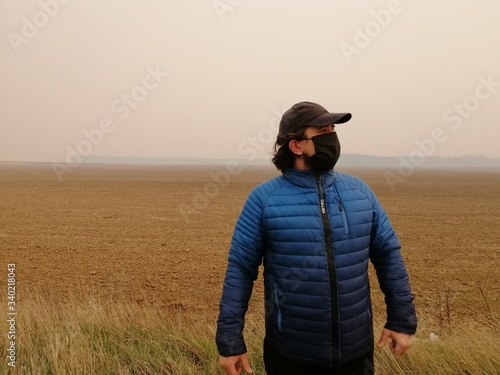 Photo Consequences of the Chernobyl fire