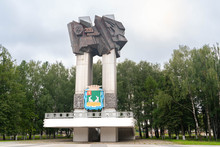The Monument In Kovrov Town