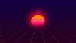 canvas print picture - Retro background. 80s style. Futuristic retro horizon landscape with sun and neon light grid. 3D-rendering.