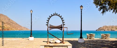 Canvas Deck Chairs On Beach Against Clear Sky