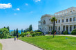 Palace and park in Livadia in Crimea