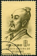 CHINA - 1955: Shows Zhang Chang Heng (78-139), Astronomer, Portraits Of Scientists, 1955