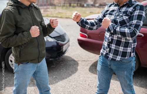 car accident and men fight Canvas Print