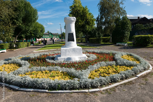Valokuvatapetti MUROM, RUSSIA - AUGUST 24, 2019:  The obelisk in memory of the first proletarian