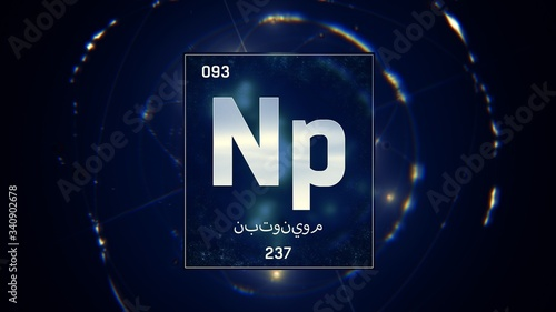 Fotografie, Obraz 3D illustration of Neptunium as Element 93 of the Periodic Table